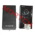 GY6 BaoTian CDI Unrestricted 5Pin